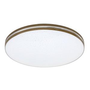 Stropní svítidla Rabalux - Oscar 3345