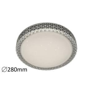 Stropní svítidla Rabalux - Lucilla 5326