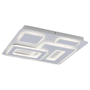 Stropní svítidlo Rabalux 5859 - Montelle