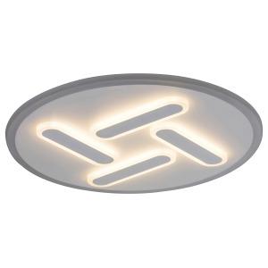 Stropní svítidlo Rabalux - Avanelle 5919