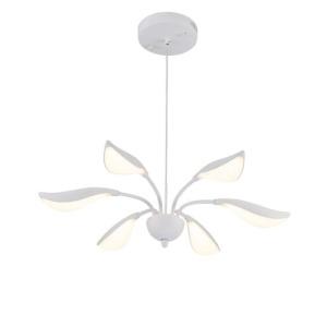 Závěsné svítidlo Rabalux 6001 - Magnolia