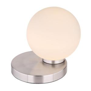 Stolní lampa Rabalux - Trudy 6383