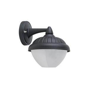 Venkovní nástěnné svítidlo Rabalux - Modesto 7673