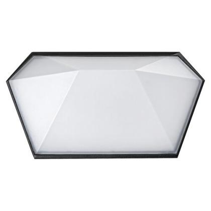 Venkovní nástěnné svítidla Rabalux - Salvador 8114