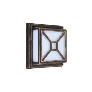 Venkovní stropní svítidlo Rabalux - Darius 8190