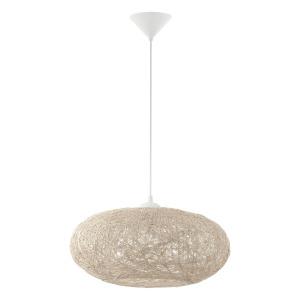 Závěsné svítidlo CAMPILO 93374 - Eglo
