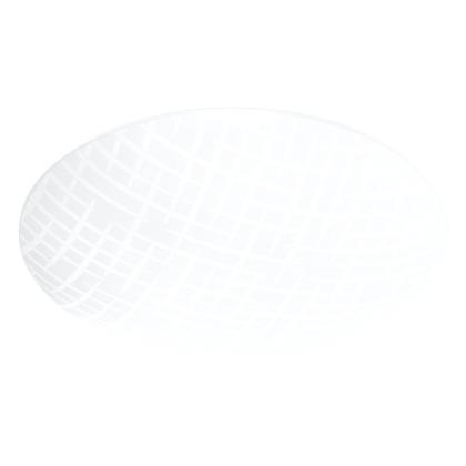 Stropní svítidlo RICONTO 1 95288 - Eglo