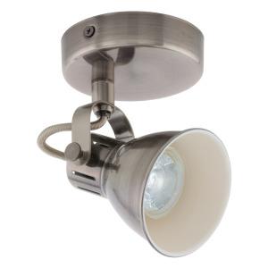 Nástěnné svítidlo SERAS 96552 - Eglo