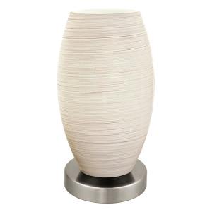 Stolní svítidlo BATISTA 3 97589 - Eglo